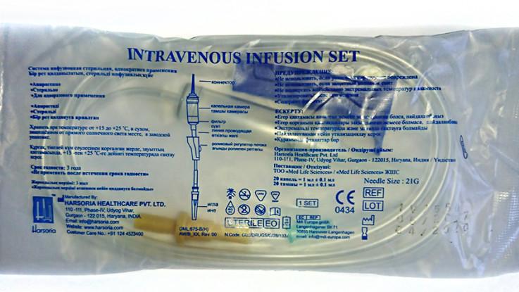 Система инфузионная стерильная